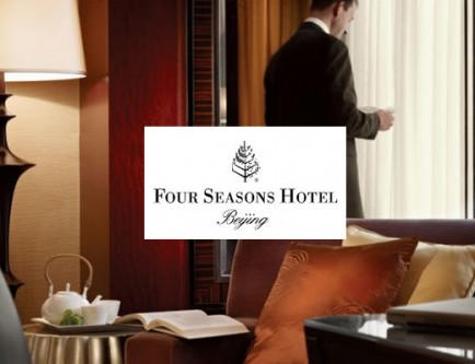 Four Seasons Hotel Beijing - Chinese Traditions Meet Modern Luxury