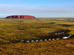 Ayers Rock Accommodation Longitude 131° 9