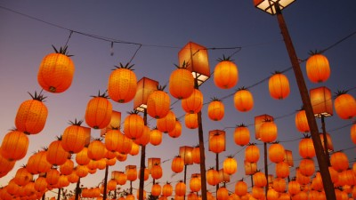 Lantern Festival Taiwan: Light Up the Sky