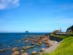 Taiwan's Nature East Coast
